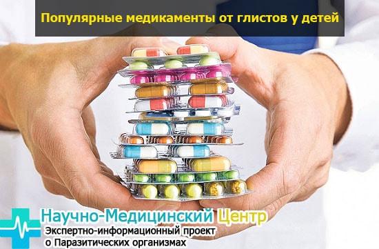 popularnue_preparatu_ot_glistov_gemoparazit_w124-min.jpg