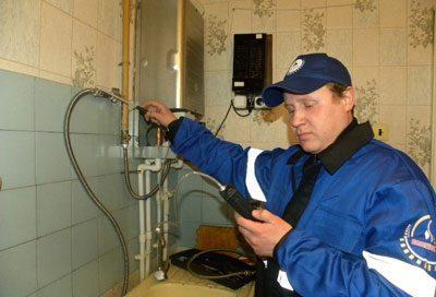 Проверка газового оборудования