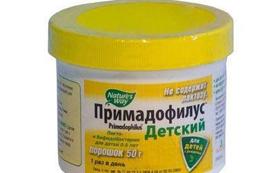 Препарат Примадофилус