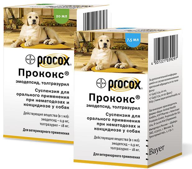 procox.jpg
