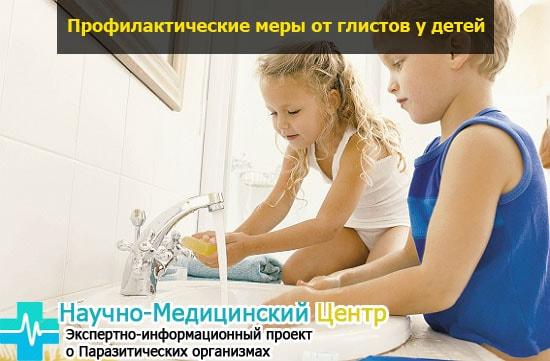profilactika_glistov_y_detey_gemoparazit_w127-min.jpg