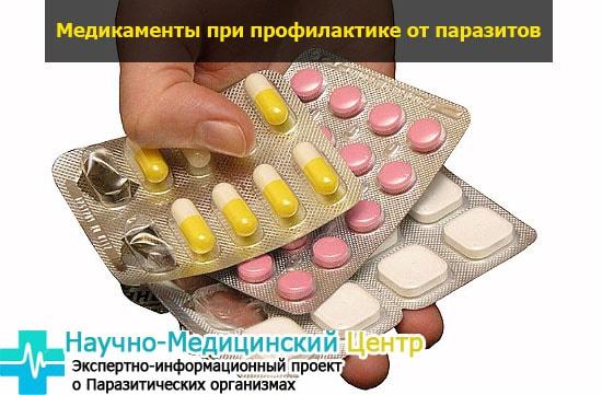 profilactika_parazitov_medikamentami_gemoparazit_w151-min.jpg