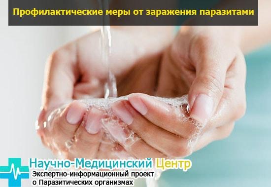 profilactika_solitera_gemoparazit_w259-min.jpg.pagespeed.ce.AOv3Ri_Smg.jpg