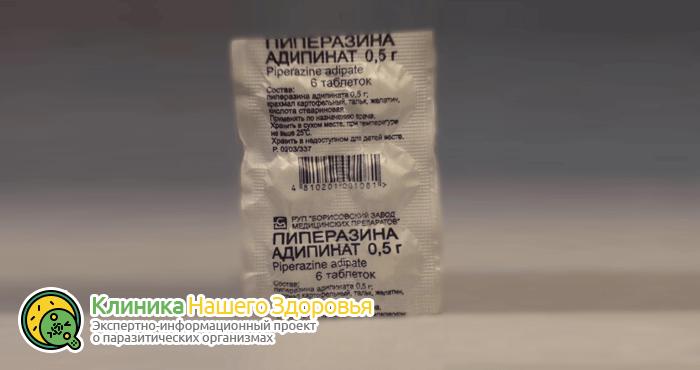 profilaktika-glistov-12.png