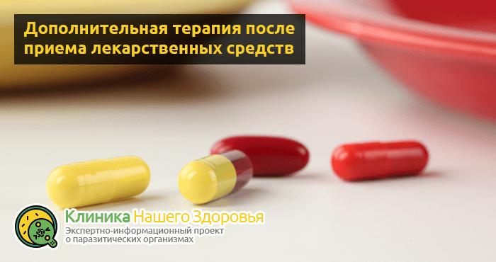 profilaktika-glistov-13.png
