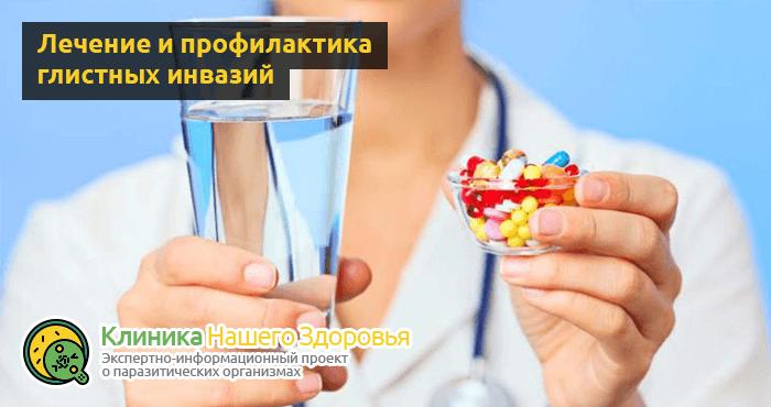 profilaktika-glistov-3.png