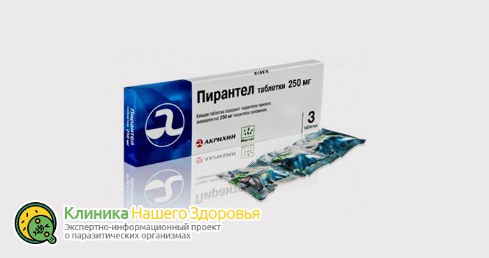 profilaktika-glistov-u-detej-4.png