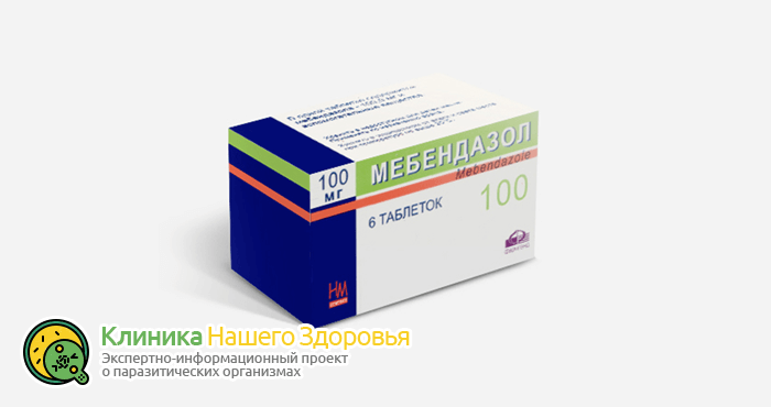 profilaktika-glistov-u-detej-5.png