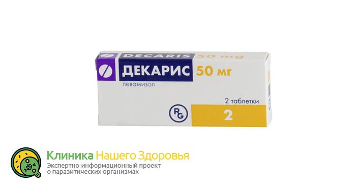 profilaktika-glistov-u-detej-7.png