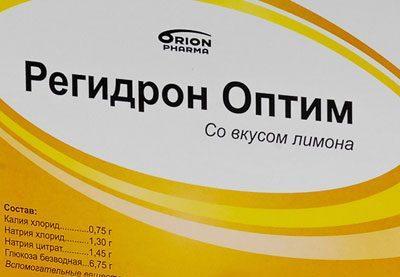 Регидрон со вкусом лимона