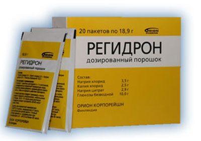 Препарат регидрон