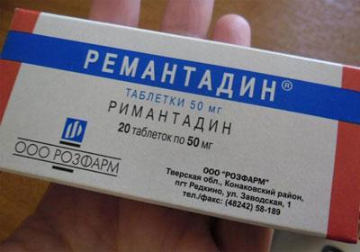 Симптомы и помощь при передозировке ремантадином