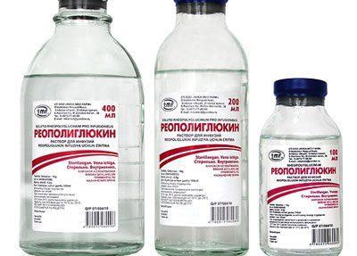 Капельницы для очищения крови и всего организма человека