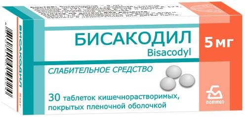 senade-tabletki-5.jpg