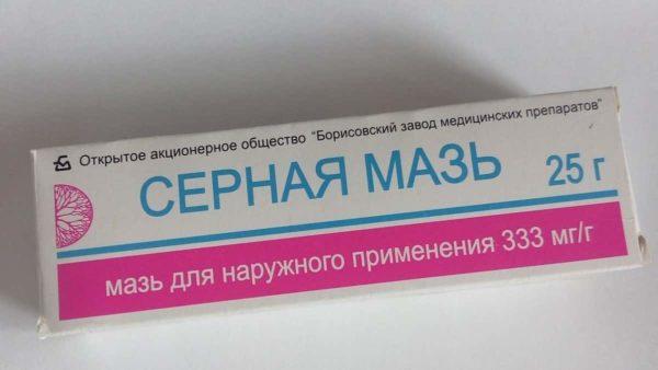 sernaya-maz-ot-chesotki-e1567355881470.jpg