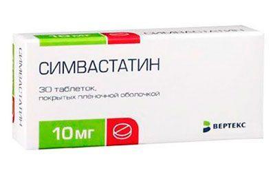 Препарат Симвастатин