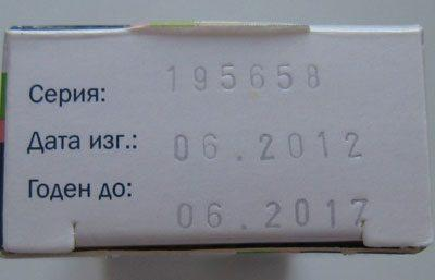 Срок годности лекарства