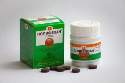 Таблетки полифепам