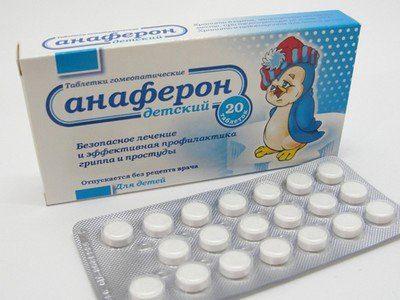 Таблетки детского анаферона
