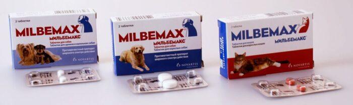 tabletki-ot-glistov.jpg