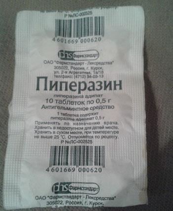 tabletki_piperazin.jpg