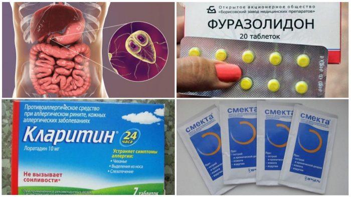 terapiya-lyamblij-700x394.jpg