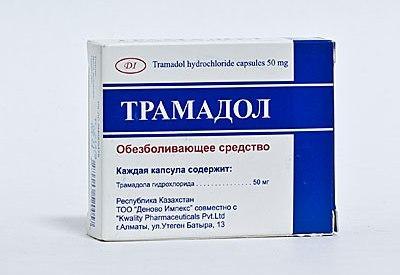 Симптомы и лечение передозировки трамадолом