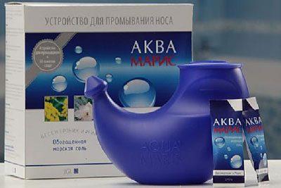 Аквамарис для промывания носа