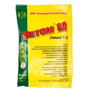 vetom-1-dlya-koshek3.jpg