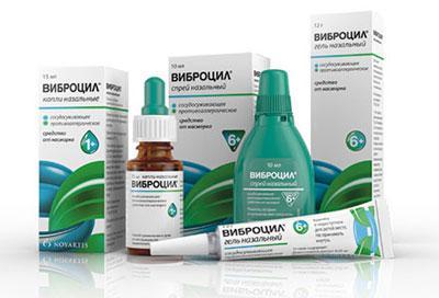 Симптомы и первая помощь при передозировке виброцилом