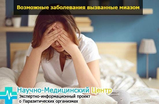 zabolevania_ot_miasov_gemoparazit_w482-min.jpg