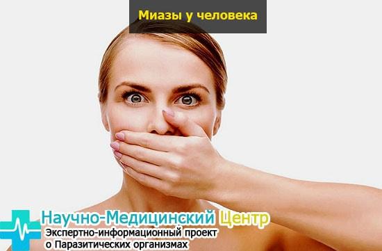 zarajenia_miasom_gemoparazit_w481-min.jpg